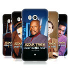 OFFICIAL STAR TREK ICONIC CHARACTERS DS9 HARD BACK CASE FOR HTC PHONES 1