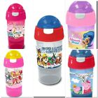 Drinks Water Bottle Plastic School Kids Boys/Girls Cup for Fans - 380 ml Various