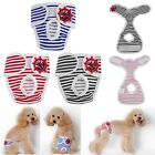 Large Female Stripes Pet Dog Diaper Pants Physiological Sanitary Panty Underwear