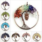 Amethyst Tourmaline Crystal Beads Chakra Tree of Life Owl Pendant For Necklace