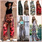 High Waist Flare Wide Leg Long Pants Palazzo Casual Elegant  Womens Clothing
