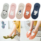 1/5 Pairs Women Cute Animal Invisible Loafer Boat Non-Slip Low Cut No Show Socks
