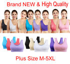 PACK LOT Women's Sexy Wireless Bra Candy Colors Comfortable Wide Strap Brand New