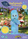 In the Night Garden: Igglepiggle and Friends (UK IMPORT) DVD [REGION 2] NEW
