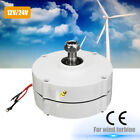 100W Max 130W 12V/24V Three Phase Current PMSG Generator Motor For Wind Turbine
