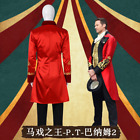 The Greatest Showman P. T. Barnum Carnival Cosplay Costume Halloween US SHIPS