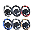 15Inch Microfiber Leather Steering Wheel Cover Patch Anti-slip Safety Protector