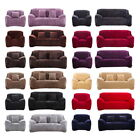 1-4Seaters Thick Plush Recliner Sofa Covers Retro Recliner Sofa Cover Slipcovers