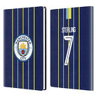 MAN CITY FC 2018/19 PLAYERS AWAY KIT GROUP 1 WHITE GREY LEATHER PASSPORT HOLDER