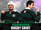Taguchi Japan Lager Shirt Team color green Rugby World Cup Support From Japan