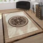 Traditional Rug Versace Style Beige Brown Glitter Carpet Oriental Room Floor Mat