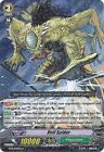 Cardfight Vanguard - Descent of the King of Knights - BT01 - top loader UK
