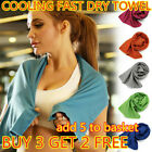 Ice Cold Instant Cooling Towel Run Jogging Gym Chilly Pad Sport Yoga Fast Dry US image