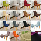 New Thickening Chair Covers Dining Room Stretch Seat Cover Chair Protective Case