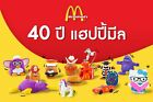 Kyпить 2019 McDONALD'S 40th ANNIVERSARY RETRO HAPPY MEAL TOYS! IN STOCK AND SHIPPING! на еВаy.соm