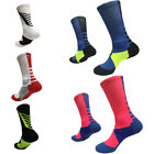 Men's Outdoor Basketball Sport Crew Socks Calf Compression Athletic Ankle Socks