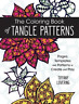 Lovering, Tiffany-Coloring Book Of Tangle Patterns (UK IMPORT) BOOK NEW