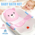 Adjustable Baby Care Children Toddler Infant Shower Bath Bathtub Net