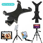 "360° Universal Tripod Mount Clamp Holder Bracket 1/4"" Thread Adapter For Tablet"