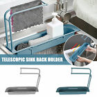 Kitchen Telescopic Sink Rack Shelf Sponge Drain Expandable Storage Basket Holder