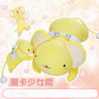 Anime Card Captor CERBERUS Pillow Plush Toys Doll Cosplay Props Christmas Gifts