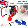 More images of Petrol Earth Auger Fence Post Hole Borer Ground Drill 52cc Hole Digger Tool Set