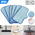 6/12PCS Replacement Washable Microfiber Mop Pads For Dupray Neat Steam Cleaner