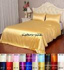19 Momme 100% Pure Silk Duvet Quilt Donna Cover & Pillow Cases Set All Size