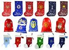 Official Football Club - CHRISTMAS (Xmas) STOCKINGS - GIFT SACKS (Decorations)