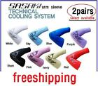 2pairs COOL ARM SLEEVE SASAKI Sports GUARD UV COMPRESSION ARM SLEEVES 10color