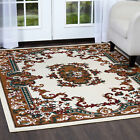 TRADITIONAL FLORAL SCROLLS ORIENTAL CREAM AREA RUG PERSIAN MULTI-COLOR CARPET