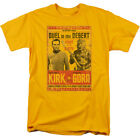 Star Trek Duel In The Desert Licensed Adult T Shirt on eBay