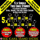 5 x Single/1 Tier Cake Stand Handles & Fittings in Gold or Silver finish