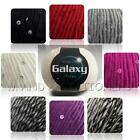 KING COLE GALAXY CHUNKY  SEQUINS YARN WOOL  ALL COLOURS 50G BALL