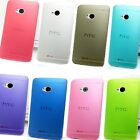 7 Colors Semi Frost 0.3mm Hard Ultra Thin TPU Skin Case Cover for HTC One M7