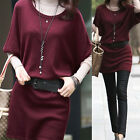Korea Womens Lady High Collar Batwing Sleeve Knit Loose Sweater Top Dress w/belt