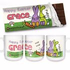 PERSONALISED UNUSUAL FUN FUNKY EASTER GIFT UNIQUE PRESENT Chocolate Bar OR Mug