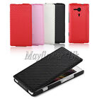 SLIM FLIP COVER CASE POUCH PU LEATHER CARBON FIBER FOR VARIOUS SONY PHONES