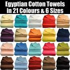 Quality 7 PIECE100% EGYPTIAN COTTON 500gsm TOWEL BALE in 20 Colours (no Mixing)