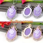 1x Purple Crystal Rhinestone Cameo Queen Lady Charms Pendant Dangle Fit Necklace