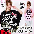 2014 HelloKitty Women Girls Cotton Clothes Tee T-Shirts - 3 color choices