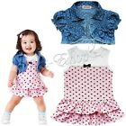 2PCs Infant Toddlers Girls Baby Top Shawl+Bow Heart Dress Skirt Outfit Clothes