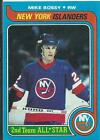 79-80 TOPPS BASE CARDS U-PICK FROM LIST NRM-MINT+