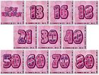 PINK GLITZ - 16 LUNCH NAPKINS (Birthday Party Tableware/Girl/Female/Supplies)