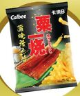 NEW SEALED CALBEE GRILL A CORN - Eel Kabayaki Flavoured Grill-A-Corn - 80G X 6