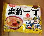 NEW SEALED 5 BAGS NISSIN DEMAE RAMEN ITCHO XO SOURCE SEAFOOD INSTANT NOODLES