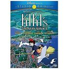 Kiki's Delivery Service (DVD, 2010, 2-Disc Set, Special Edition)Sealed