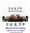 """Wall Art Decal Sticker """"family Is Everything"""" In Chinese Japanese English (fe1)"""