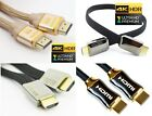 Ultra HDMI + Ethernet Braided Cable Metal Shielded Hood GOLD Contacts 50cm to 5m
