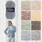 KING COLE AUTHENTIC DK DENIM LOOK COTTON MIX KNITTING YARN - ALL SHADES